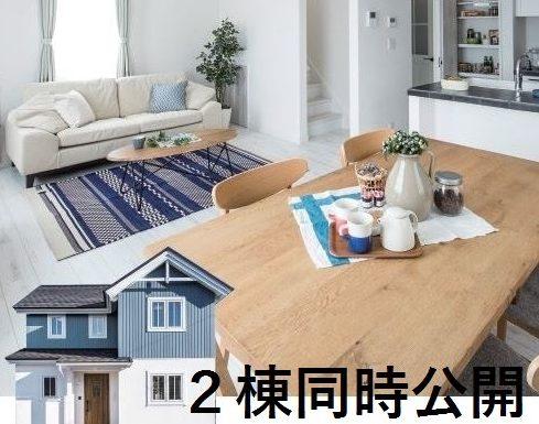【2棟同時公開】白石区北郷Kさま邸オープンハウスの画像