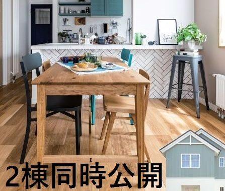【2棟同時公開】白石区北郷Tさま邸オープンハウスの画像