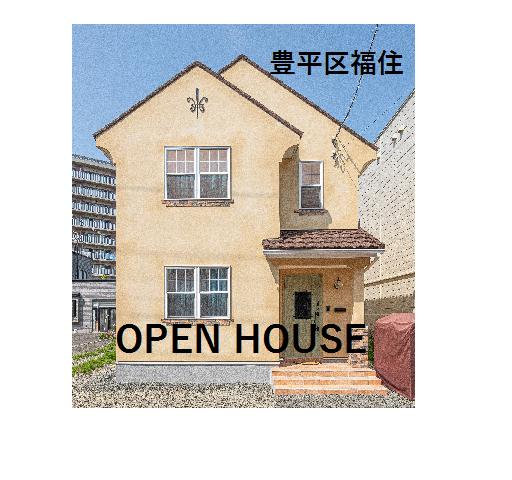 【近日公開】豊平区福住Y様邸オープンハウスの画像