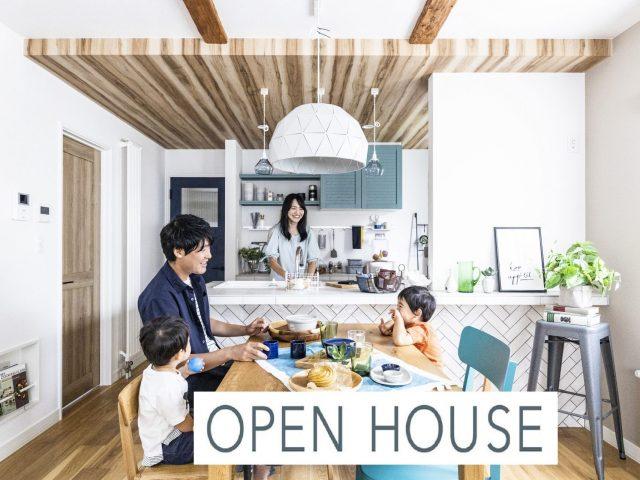 【公開中】江別野幌オープンハウスの画像