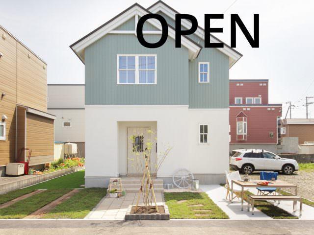 【近日公開】江別野幌オープンハウスの画像