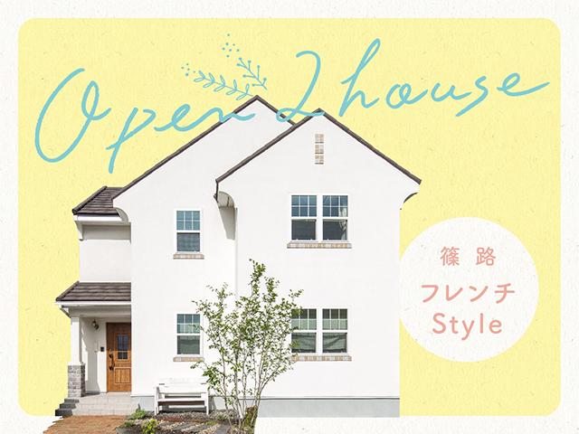 【2棟同時公開】北区篠路オープンハウスの画像