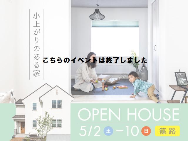 【公開終了】北区篠路オープンハウスの画像