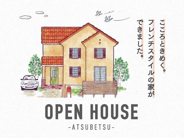 【公開終了】厚別中央オープンハウスの画像