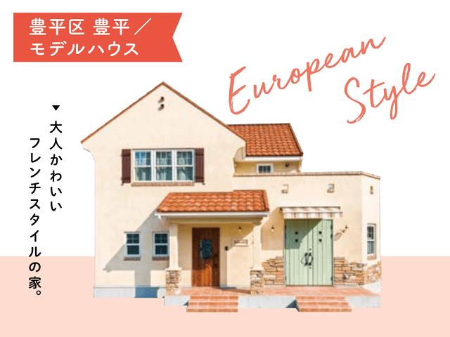 \新春Event/豊平モデルハウスの画像