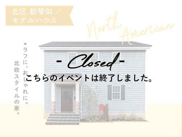 【公開終了】 新琴似モデルハウスの画像