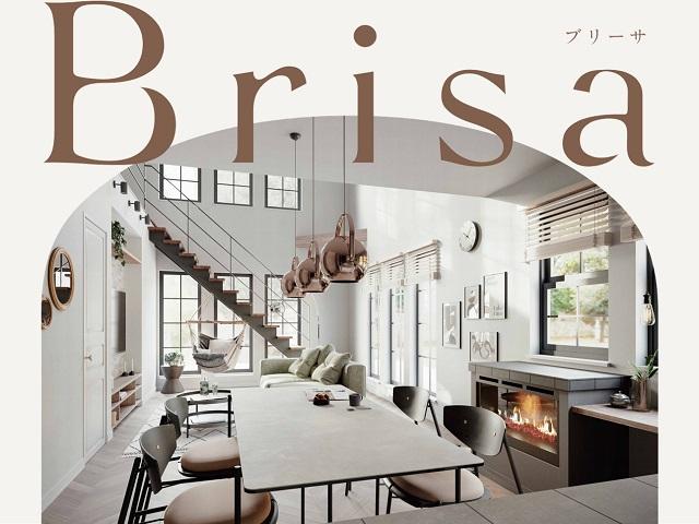 東区東苗穂モデルハウスの画像